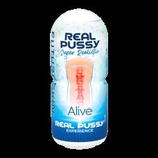 Alive - Real Pussy - Vagina - Masturbator, Lys